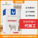 寵物降糖片保護心腦血管降血糖OEM貼牌代加工研發定制服務