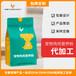 寵物雞肉營養粉改善挑食厭食營養均衡OEM貼牌代加工研發定制服務