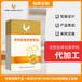 寵物金維他營養粉防異食啃土補充微量元素OEM貼牌代加工研發定制