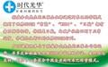 海南时代光华企业管理咨询公司的企业文化