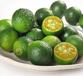 海南青金桔清脆酸甜適度孕婦所愛客齊聚水果生鮮批發零售一件代發