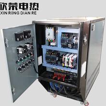 热压机专用电磁导热油炉