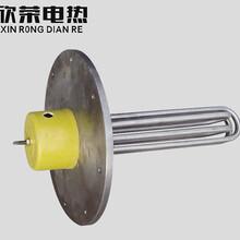 304不锈钢加热管大功率不锈钢干烧发热管加热管法兰式加热管