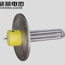 304不銹鋼加熱管大功率不銹鋼干燒發熱管加熱管法蘭式加熱管