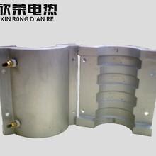 铸件铸铜铸铁铸铝加热板