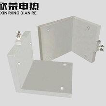 防爆鑄鋁電熱板圈