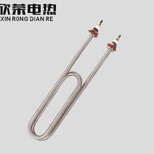 304无缝加热管圆形水烧电热管液体双头发热管
