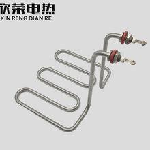 電熱管法蘭不銹鋼U型管Z型S型大功率雙頭加熱管加熱棒非標定制廠
