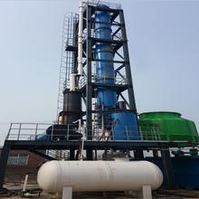 廢鹽酸處理設備、稀鹽酸提濃設備、廢鹽酸提純設備、鹽酸再生設備圖片