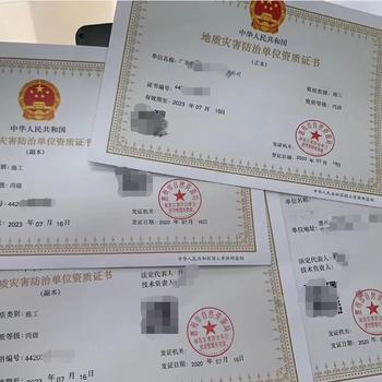 深圳地質災害治理工程丙級施工單位應具備什么條件