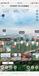 廣西北海市房地產VR看房北海VR樣板房拍攝制作VR全景房地產航拍