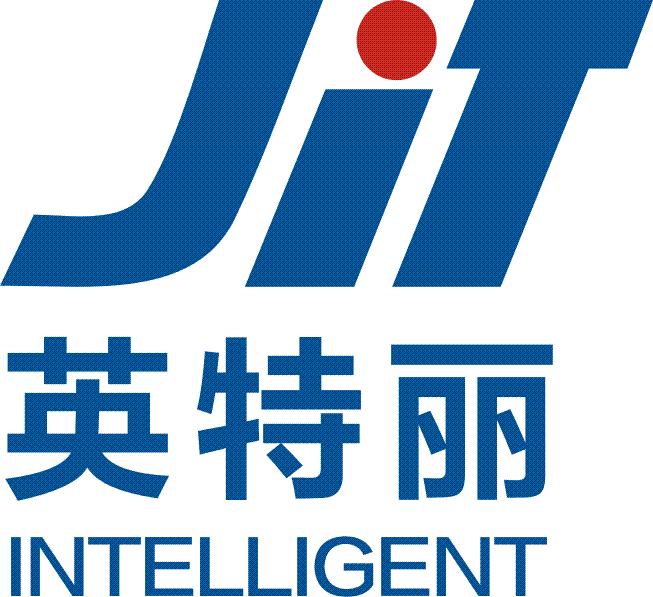 江西英特丽电子科技有限公司