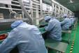 電子產品加工尋找PCBA貼片工廠的標準