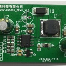 CS5095USB5V輸入三節鋰電升壓充電IC
