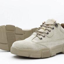 勞保鞋作訓鞋