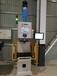 沖孔壓裝機,單柱壓裝機,單臂壓裝機,臥式壓裝機,雙柱壓裝機