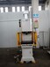 液壓壓力機,單臂液壓機小型壓裝機,小型油壓機,小型液壓機