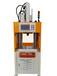單柱壓裝機,油壓壓裝機,液壓壓裝機,軸承壓裝機