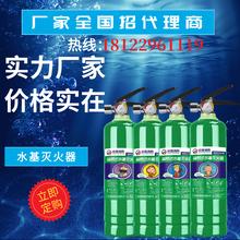 誠壹950ml(水基)滅火器
