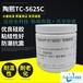 道康寧TC5625C導熱散熱膏絕緣導熱硅脂高性能導熱散熱硅脂1KG/罐
