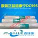 DOWCORNING道康寧DC995硅酮結構密封膠玻璃幕墻結構膠592ML