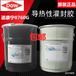 道康寧CN-8760G密封膠導熱灌封膠CN8760有機硅電子聚氨脂涂層材料