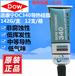 道康寧DC340導熱硅脂IGBT散熱硅脂CPU散熱器二極管散熱散熱膏142g