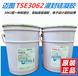 原裝進口邁圖TSE3062-AB/雙組份低粘度硅膠,用于電子灌裝透明36KG