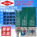 DOWSIL陶熙道康寧3145膠水RTV電子密封硅膠防水絕緣硅膠電子元件