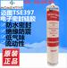 MOMENTIVE邁圖TSE397/B/W/C硅膠/膠水/密封膠電子電器防水RTV硅膠