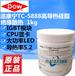 陶熙道康寧DOWSILTC-5888導熱硅脂灰色導熱膏CPU導熱率5.21KG