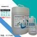 原裝邁圖RTV615食品級灌封膠美國進PDMS醫用硅膠可分裝出售