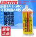 Loctite樂泰EAE-30CL環氧樹脂AB膠結構膠耐高溫透明50ml/支