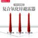 上海YH10WZ-108/281量大從優,復合氧化鋅電站型避雷器