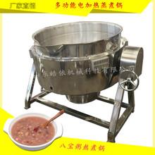 定做熬煮米粥夾層鍋、食堂用蒸煮鍋、工業肉制品鹵煮鍋圖片