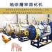 供應吉林梨樹養殖場無害化濕化機,處理病死豬設備