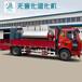 廠家批發零售濕化機胎衣胎盤無害化處理設備供應遼寧阜新