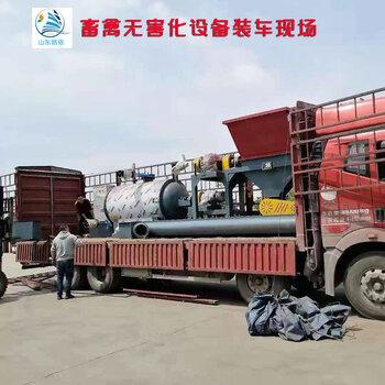 加工定制養殖場無害化處理設備發酵罐有機肥設備供應四川自貢