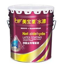 供應2020新型凈化甲醛乳膠漆水性漆環保內墻涂料廣東美寶萊品牌圖片