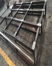 恩平大型焊接機架廠家加工圖片