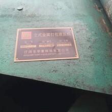 興平二手臥式金屬打包機廠家圖片