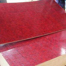 江西桥梁竹胶板生产厂家供应薄帘竹胶板厚帘竹胶板图片