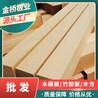 江苏建筑方木厂家选金桥板业低价批发建筑木方条木龙骨
