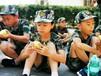 長沙好玩的羅王古寨農家樂戶外游玩之夏令營