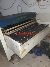 江蘇粘襯機供貨商圖片