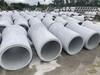 深圳二級水泥排水管廠家,混凝土涵管貨源,鋼筋混凝土排水管供應