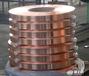 C1010铜合金C1010铜带板材