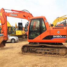 原裝斗山150二手挖掘機轉讓中型挖掘機150挖掘機價格