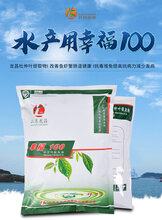 厂家直销龙昌杜仲叶提取物抗毒增免替抗抗应激图片