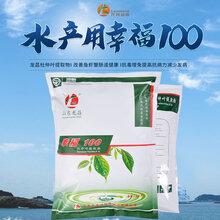 厂家直销龙昌杜仲叶提取物抗菌抗病毒提高免疫力防控小龙虾肠炎图片